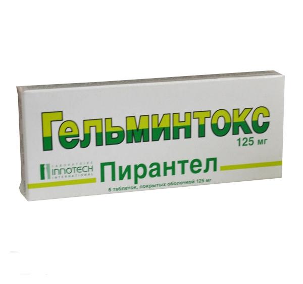 Gyógyszerek féregtojások ellen