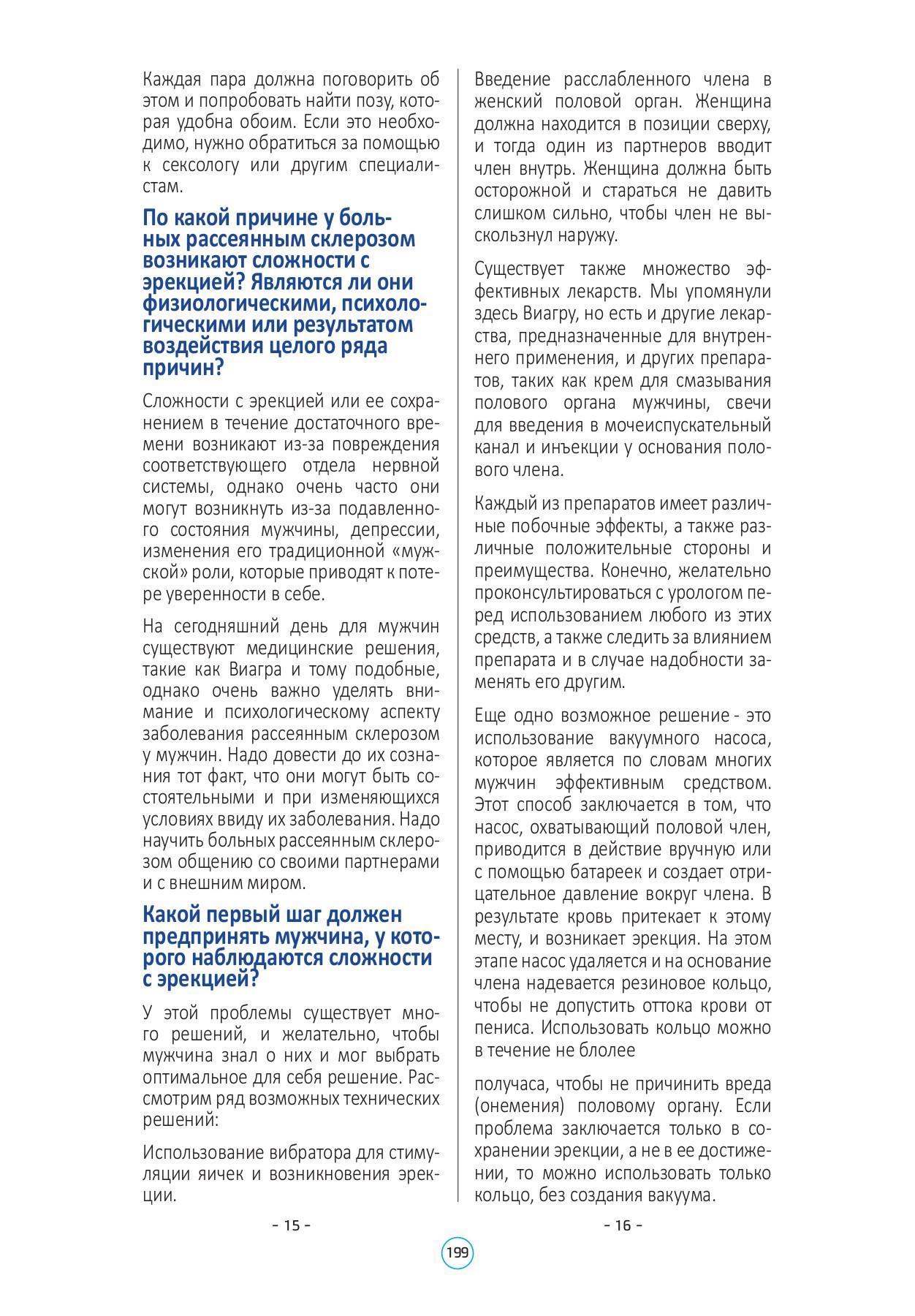 Condyloma jelentése magyarul » DictZone Orvosi-Magyar szótár
