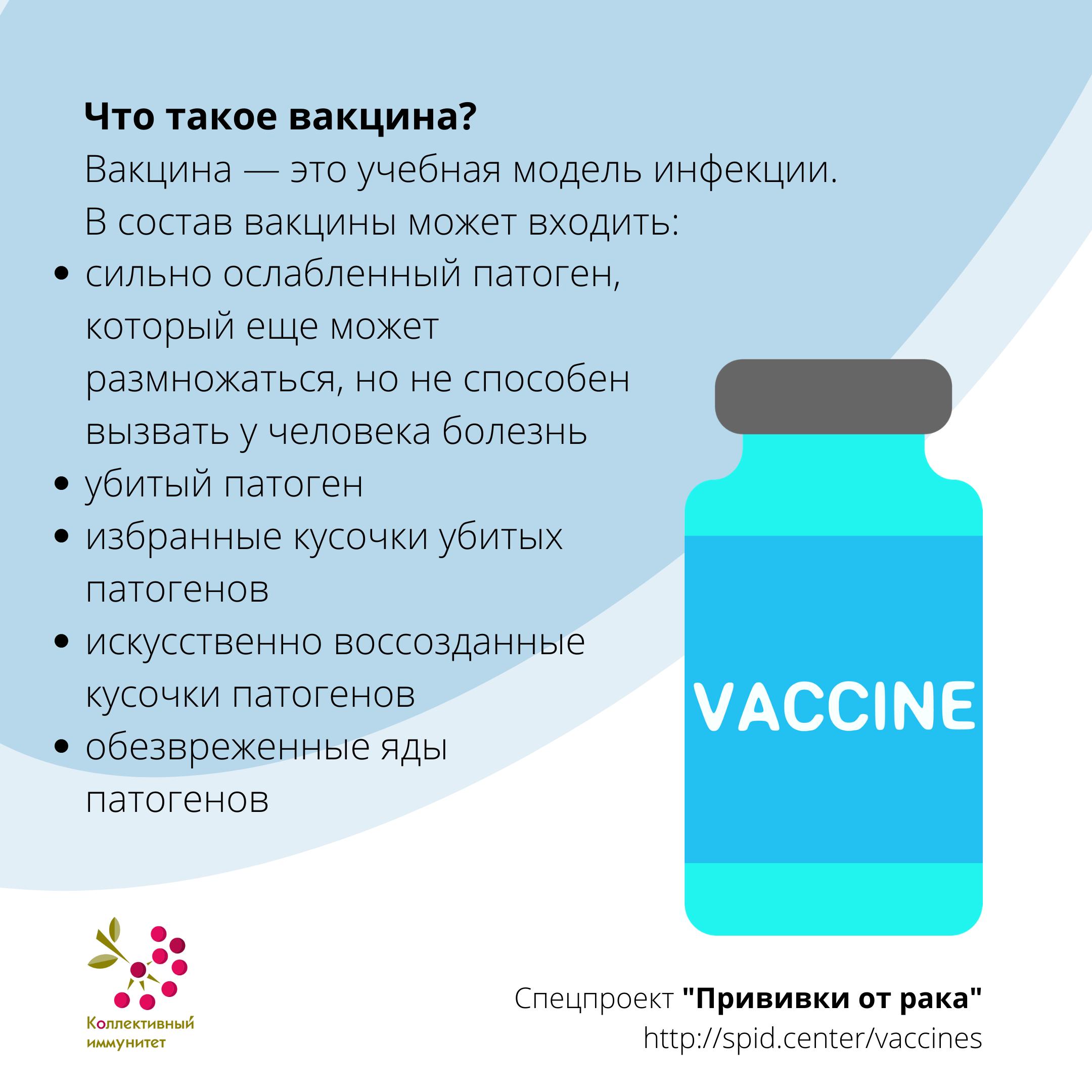 schistosomiasis vakcina