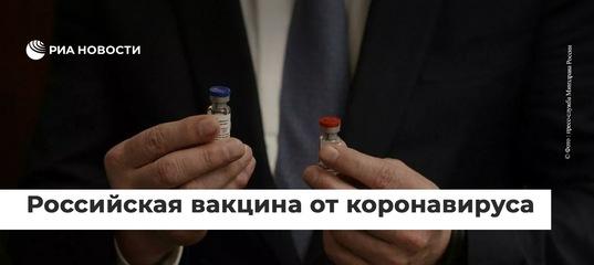 vakcina papilloma vírus bergamo